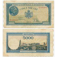 Румыния. 5000 лей (образца 20.03.1945 года, P56, подпись 2)