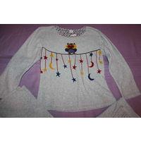 Пижама женская махровая. Размер 46-48