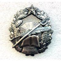 Военная академия. Факультет ПК и ПК