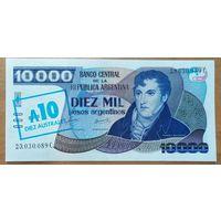 10 аустралей на 10000 песо 1985 года - Аргентина - UNC