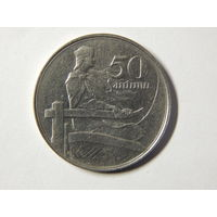 Латвия 50 сантимов 1922г