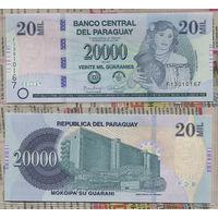 Распродажа коллекции. Парагвай. 20 000 гуарани 2015 года (P-238a - 2015-2017 Issue)