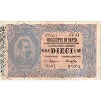 Италия, 10 лир обр. 1888 г., редкая в хор. состоянии