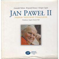 Иоанн Павел II Пророк третьего тысячелетия книга альбом на польском языке Папа Римский 1998 214 страниц