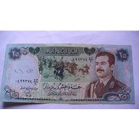 Ирак 25 динар 1986г.  Саддам Хусейн в военной форме. распродажа