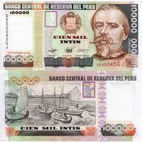 Перу 100000 инти образца 1989 года UNC p145
