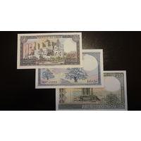 1-250 ливров, Ливан 1986 год. Полный комплект. UNC.