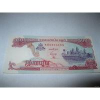 Камбоджа 500 риэл 1998