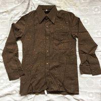 Рубаха рубашка тёплая 39 СССР новая