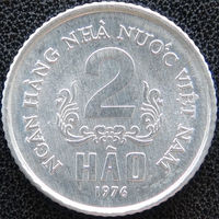 YS: Вьетнам, 2 хао 1976, КМ# 12, UNC (2)