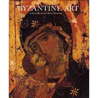 Византийское искусство в коллекциях советских музеев. /Byzantine Art in the Collections of Soviet Museums. На англ. языке/ 1977г.