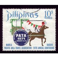 1 марка 1971 год Филиппины 951