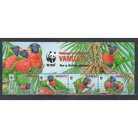 Вануату WWF Попугаи 2011 год чистая полная серия из 4-х марок в верхней части листа