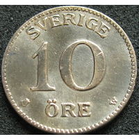 Швеция 10 эре 1917 серебро