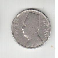 5 миллим Египта 20-22