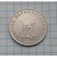 Венгрия 20 форинтов 1982г.