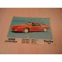 РАСПРОДАЖА ВСЕГО!!! Вкладыш Turbo из серии номеров 51 - 120. Номер 94