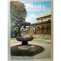 Прага Чехословакия набор 17 открыток увеличенный формат