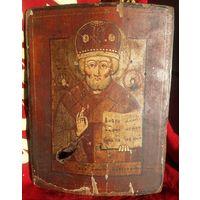 Икона на серебре. образ Св. Николая Чудотворца 19век. Без реставраций!