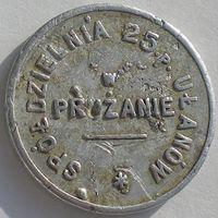 Жетон войсковой 1 злотый, 25-й полк уланов, г. Пружаны/ Pruzanie