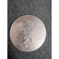 Медаль настольная Брикетный завод