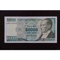 Турция 50000 лир 1995 UNC