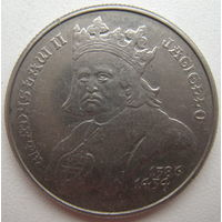 Польша 500 злотых 1989 г. Владислав II Ягайло (a)
