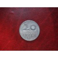 20 филлеров 1989 год Венгрия