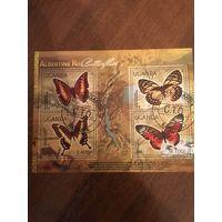 Уганда 2012. Бабочки. Малый лист.