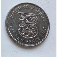 Джерси 5 новых пенсов, 1980 3-11-20
