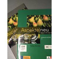 2 учебника по немецкому Aspekte neu C1