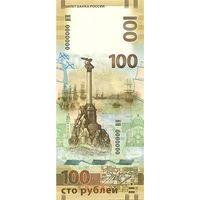 100 рублей 2015г. Республика Крым.
