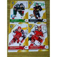 4 карточки 11 сезон КХЛ одним лотом.