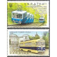 Украина трамвай фуникулёр транспорт