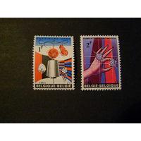 Бельгия 1965 Текстильная выставка MNH**Ювелирная выставка MNH**