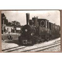 Фотооткрытка. Поезд на станции Венеция. 1977 г. Спецгашение.