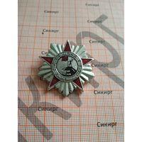 Значок Знамя Победы 1945-1970