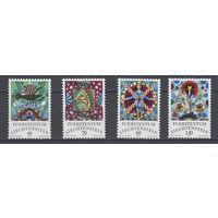 Аллегории. Лихтенштейн. 1976. 4 марки (полная серия). Michel N 669-672 (5,0 е)
