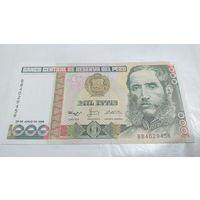 Перу 1000 инти 1988 unc