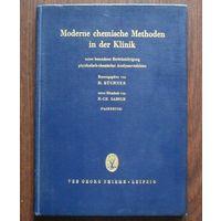 Книга BIOCHEMIE.Антикварные.Биохимия.На немецком языке