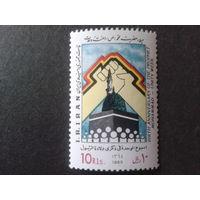 Иран 1985 Мекка, камень Кааба