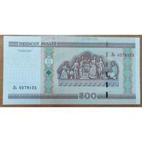 500 рублей 2000 года, серия Ль - UNC