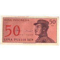 50 Рупий (Индонезия) ПРЕСС