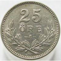 Швеция 25 эре 1919 W СЕРЕБРО (88)