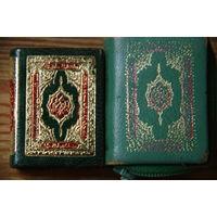 Коран  миниатюра  4 см х 5 см