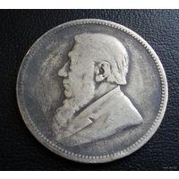 ZAR, Трансвааль (Южно-Африканская Республика). 2 шиллинга 1896 г. Пауль Крюгер. - 2