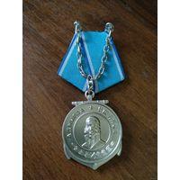 Медаль СССР Ушакова