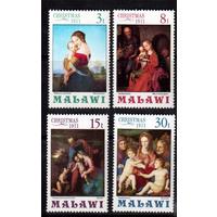 Малави. Рождество (Christmas). Живопись. 1971 год серия **