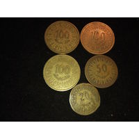 Монеты ОАЭ