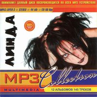 "Линда ""MP3 Collection"" CD"